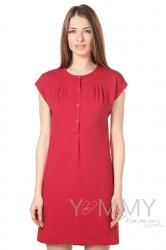 Платье для беременных и кормящих мам Y@mmy Mammy 354.1.2